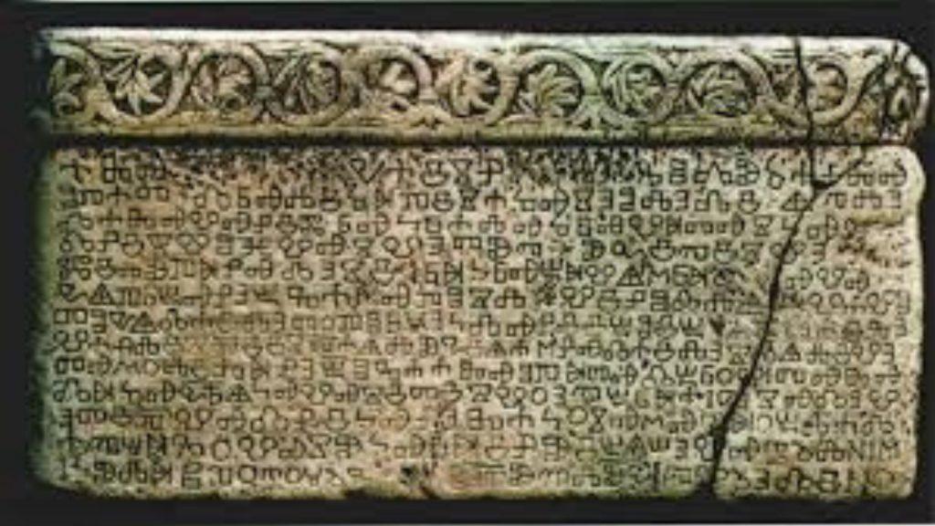 The Old Slavic Alphabet Called Glagolitic